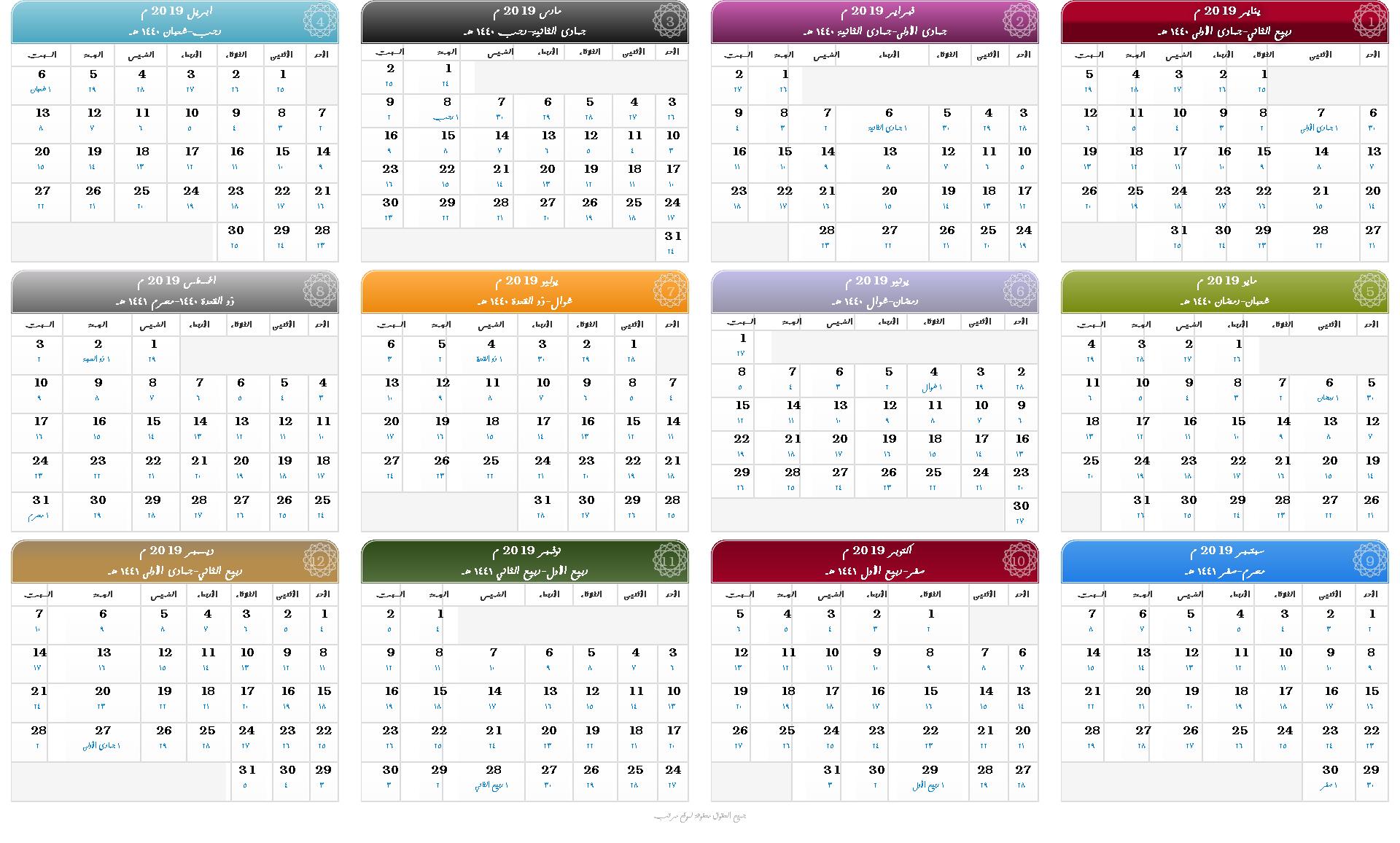 التقويم الميلادى بالصور 2019 تحميل التقويم 3dlat.com_03_18_874a