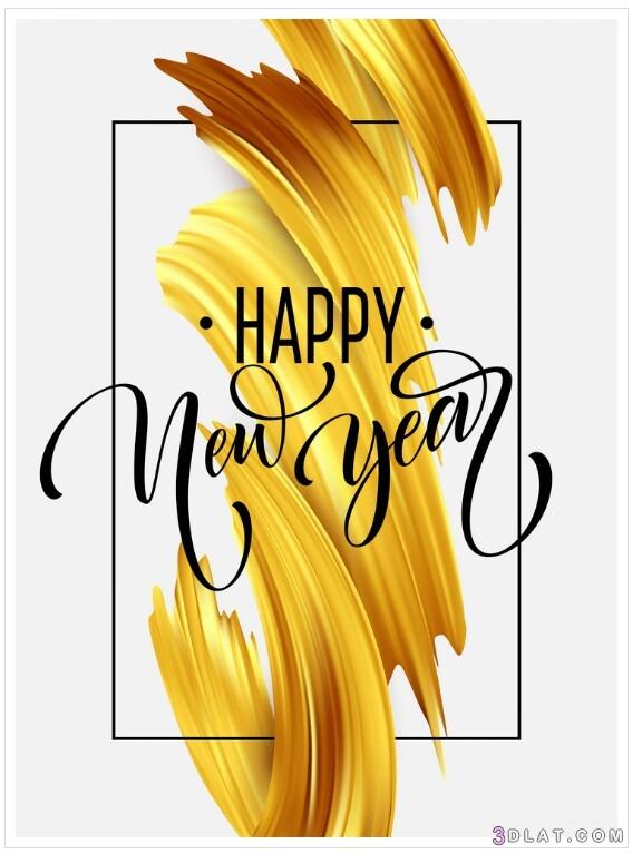 سعيد ٢٠١٩ تهنئه بمناسبه العام الجديد 3dlat.com_03_18_d1d8