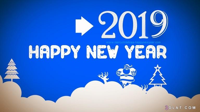 تهنئه بمناسبه العام الجديد 2019 تهنئه 3dlat.com_03_18_ef31