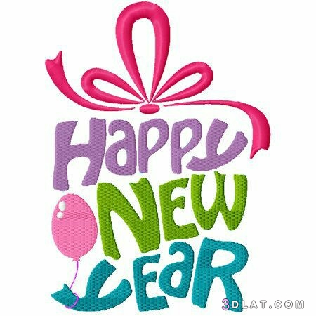 Happy year2019.اجدد بطاقات تهنئة بالعام الجديد2019 3dlat.com_04_18_05d8