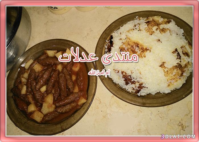 مطبخي طريقة كفتة الأرز المصرية بالصلصة 3dlat.com_04_18_bbf4