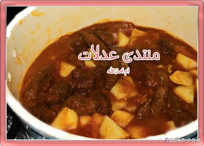 مطبخي طريقة كفتة الأرز المصرية بالصلصة 3dlat.com_04_18_d071