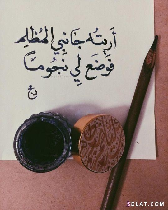 أجمل رومانسية وجديدة مكتوب عليها كلام 3dlat.com_05_18_2abe