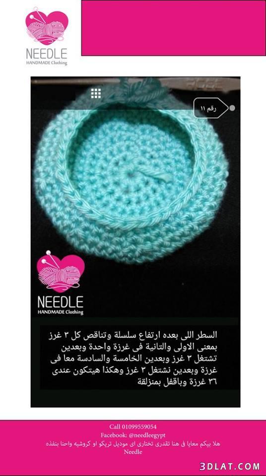طريقة فانوس رمضان بالكروشيه2019 اعمالى طريقة 3dlat.com_05_18_48f8