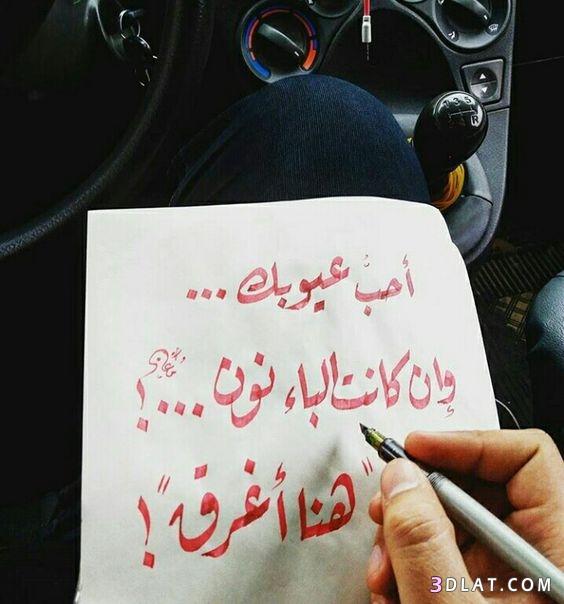 أجمل رومانسية وجديدة مكتوب عليها كلام 3dlat.com_05_18_b60f
