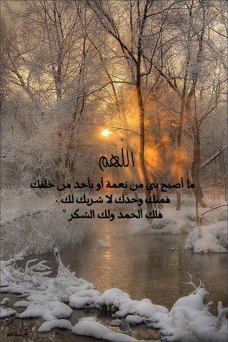 تصميمى الصباح ،بأدعية الحبيب الله عليه 3dlat.com_05_18_c49b