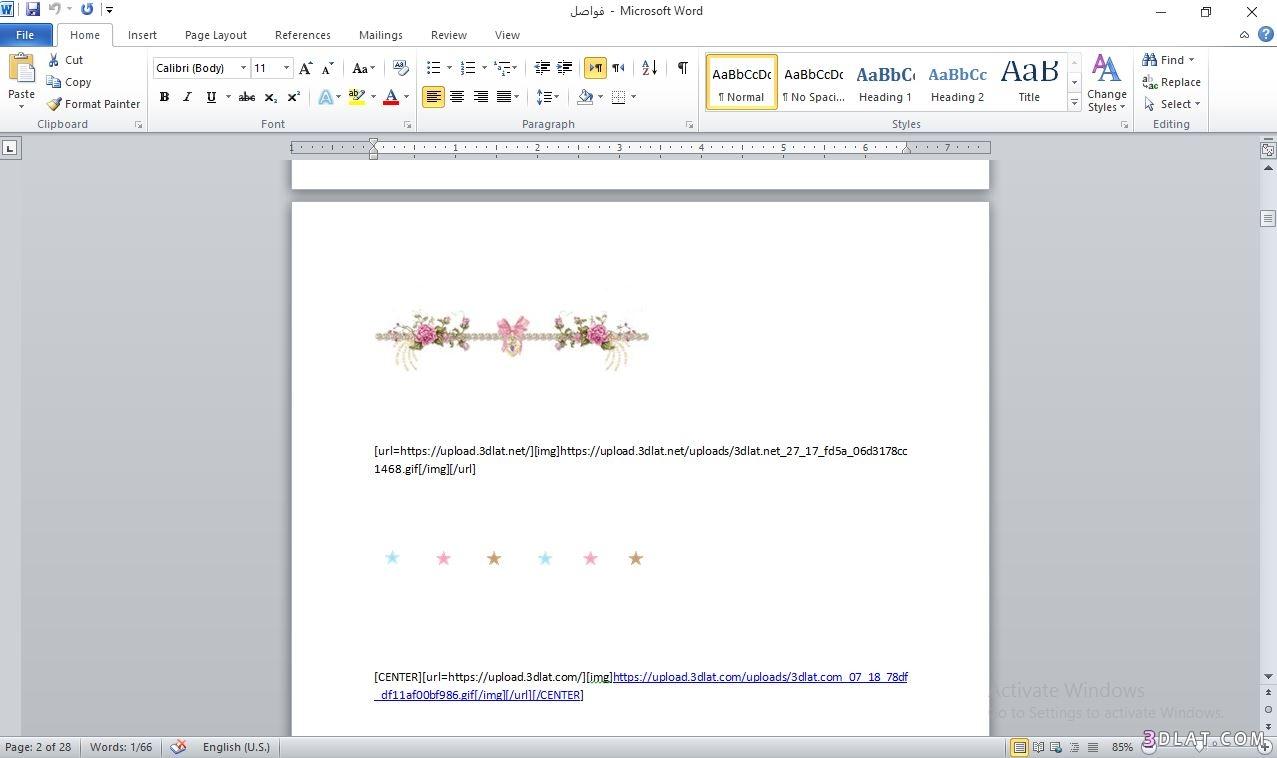 كيفية تنسيق وكتابة موضوع المنتدى كيفية 3dlat.com_05_18_ec8f
