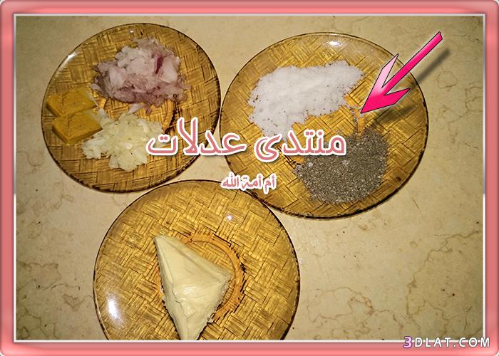 مطبخي طريقة كفتة الأرز المصرية بالصلصة 3dlat.com_06_18_0a94