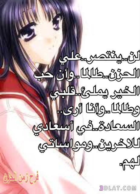 وعبارات كتابتي وتصميمي 3dlat.com_06_18_95c4