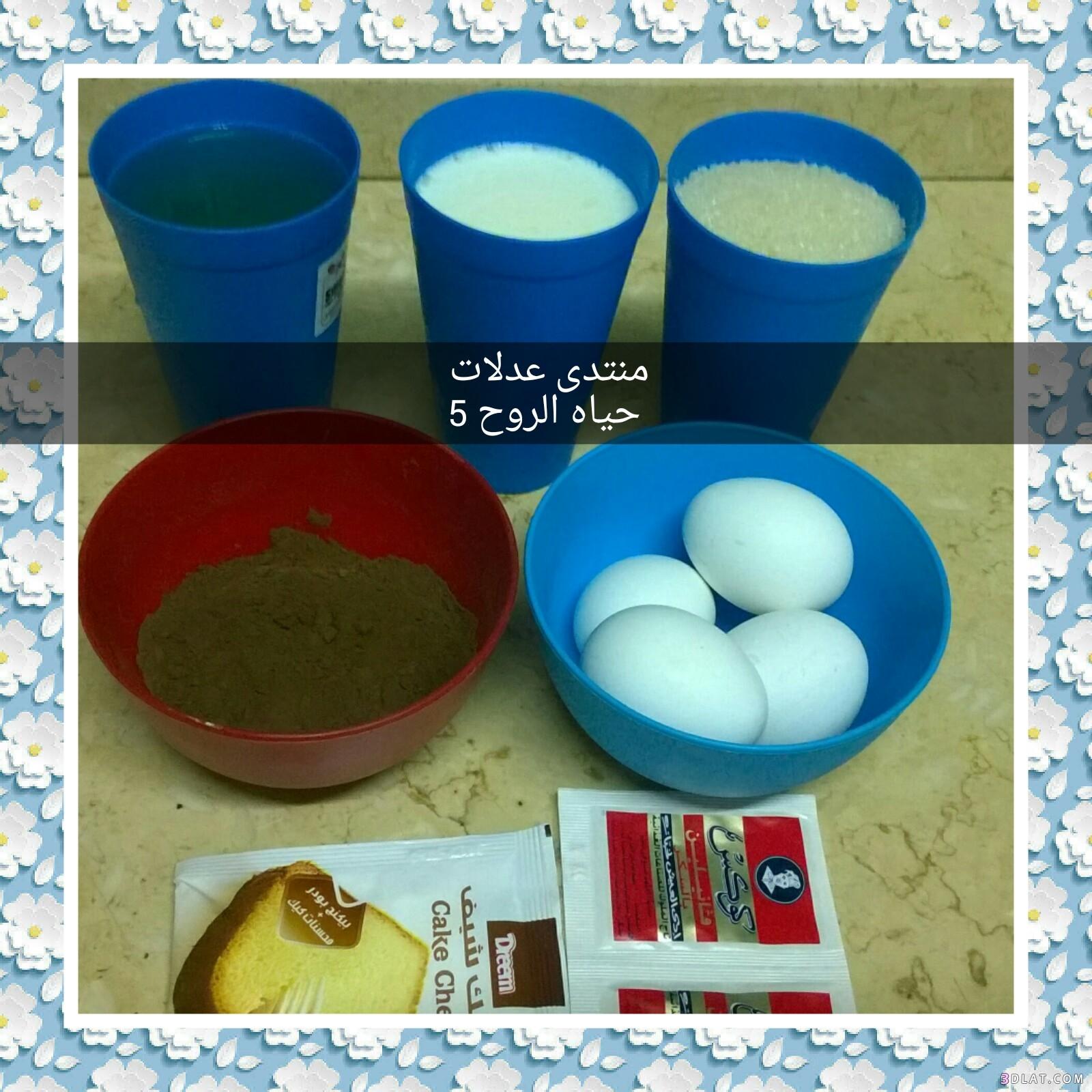 مطبخي الشيكولا اللذيذ طريقه الكب الشوكولا 3dlat.com_06_18_96b8