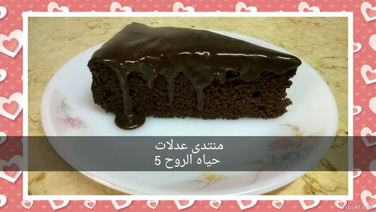 مطبخي الشيكولا اللذيذ طريقه الكب الشوكولا 3dlat.com_06_18_9c38