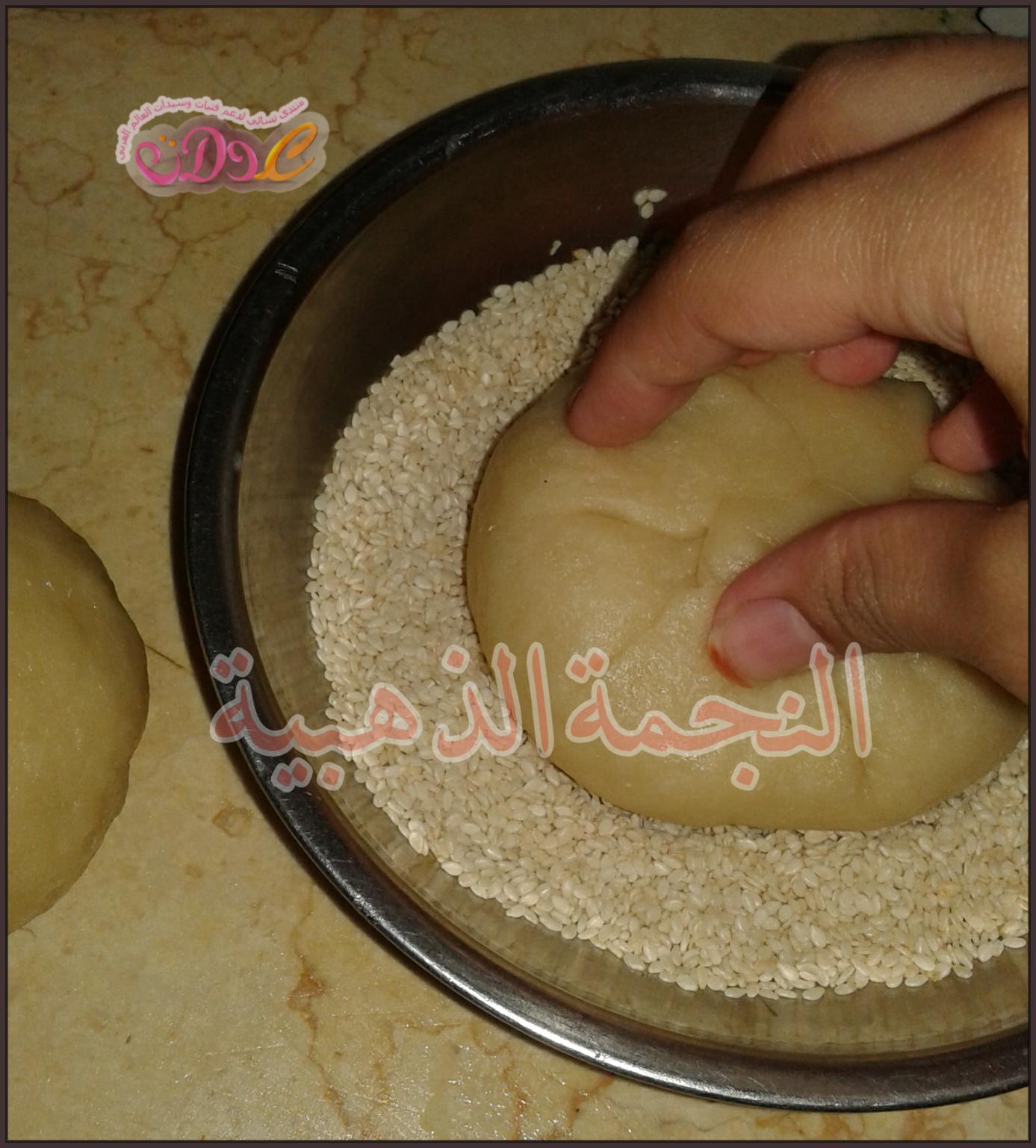 مطبخي] محشوه بالسكر .قرص بالسمسم لذيذه 3dlat.com_07_18_4b1c