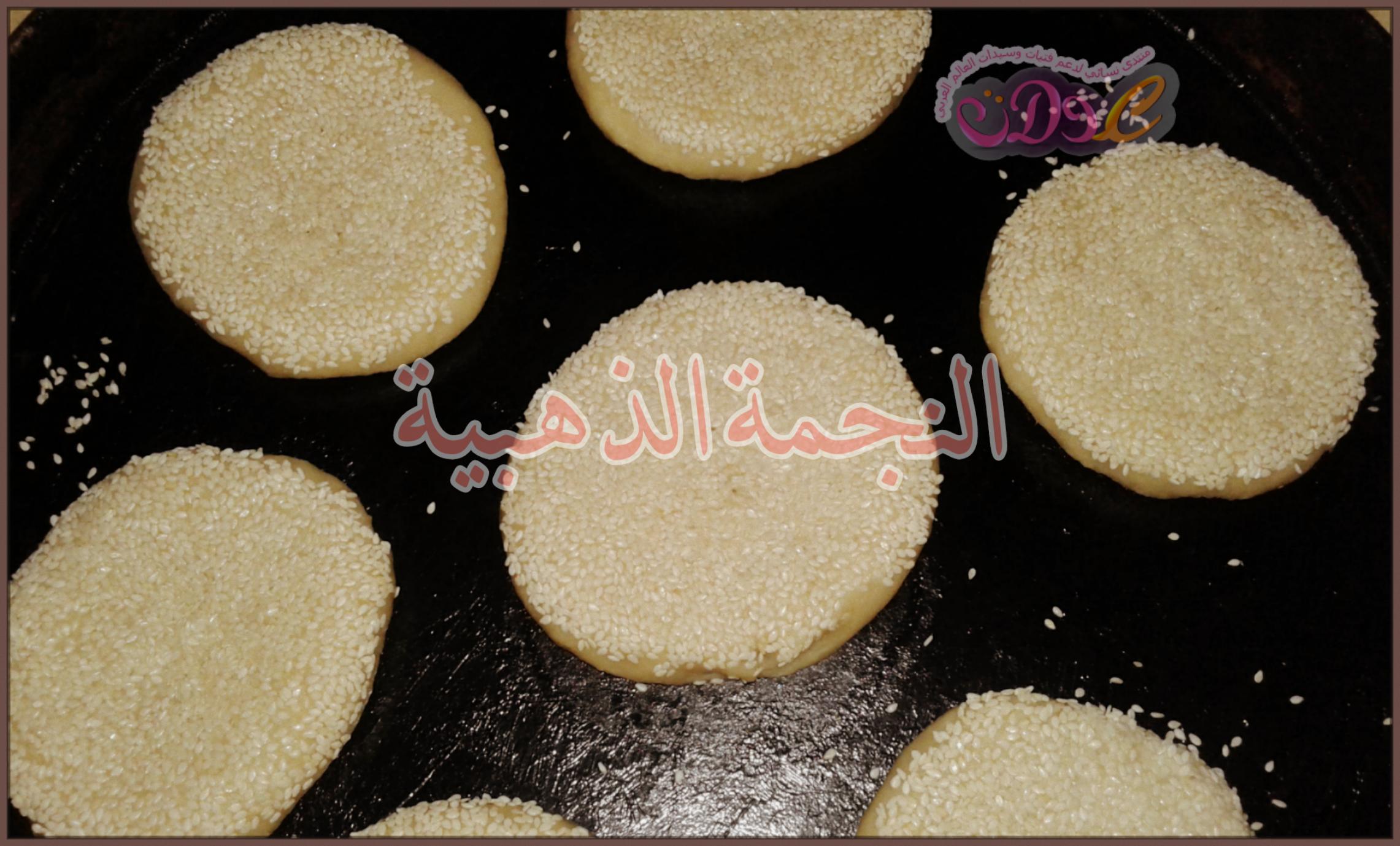 مطبخي] محشوه بالسكر .قرص بالسمسم لذيذه 3dlat.com_07_18_638e