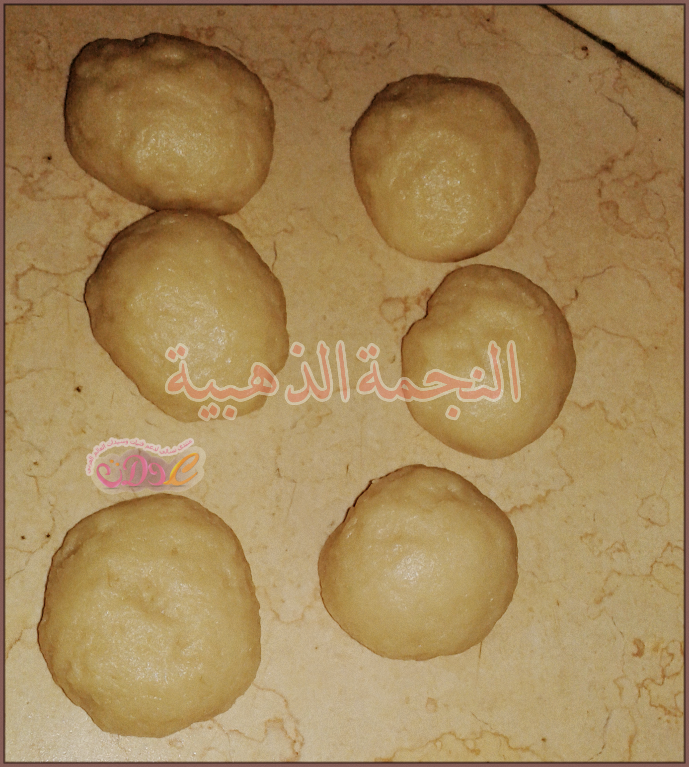 مطبخي] محشوه بالسكر .قرص بالسمسم لذيذه 3dlat.com_07_18_82df