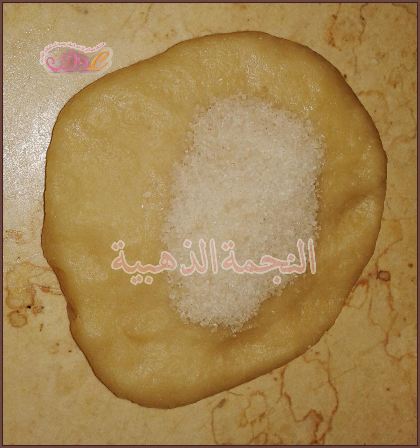 مطبخي] محشوه بالسكر .قرص بالسمسم لذيذه 3dlat.com_07_18_8965