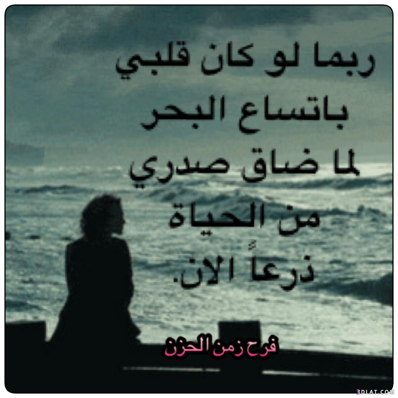 وعبارات كتابتي وتصميمي 3dlat.com_07_18_9509