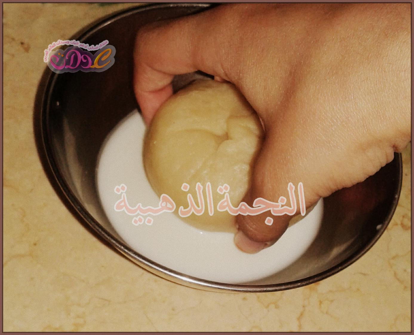 مطبخي] محشوه بالسكر .قرص بالسمسم لذيذه 3dlat.com_07_18_c31f