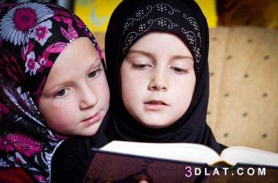 أبنائنا, أفكار, العفة, لتربية