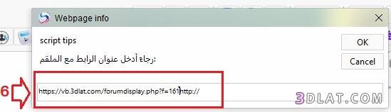 كيفية كلمة رابط بالصور طريقة كلمة 3dlat.com_08_18_5dcf