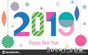 اجمل بطاقات التهنئة لعام 201احلى كروت 3dlat.com_08_18_6f15