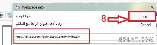 كيفية كلمة رابط بالصور طريقة كلمة 3dlat.com_08_18_bf92