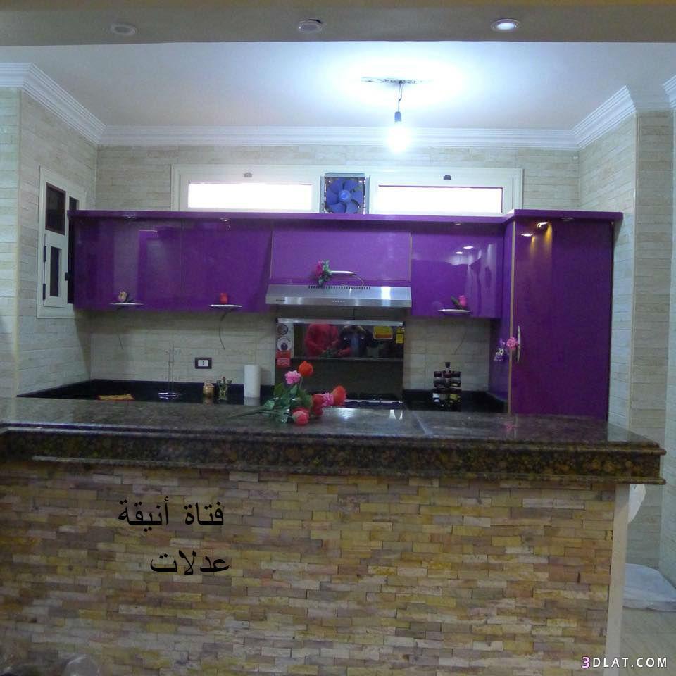 بعدستي, مطبخ باللون البنفسجي, مطبخ البيت, 3dlat.com_08_18_d82d