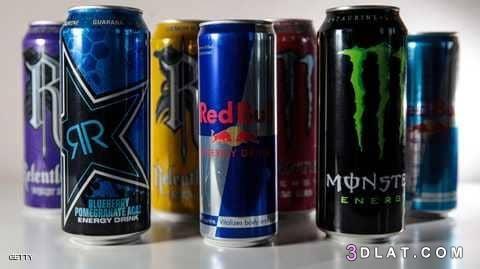 تفعله مشروبات الطاقة جسمك 3dlat.com_08_18_e4f6