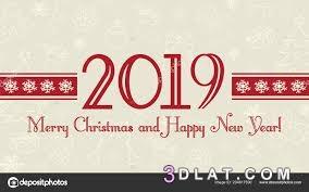 تهنئة السنة الميلادية2019.Happy year 3dlat.com_08_18_ead7