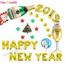 تهنئة السنة الميلادية2019.Happy year 3dlat.com_08_18_f6c0