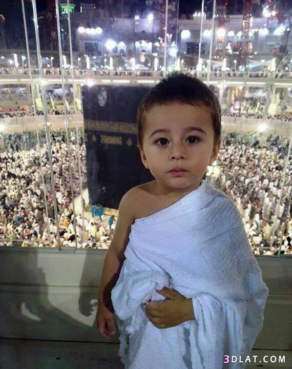 اطفال الحج.اجمل الحجاج الصغار.صور للاطفال الحرم 3dlat.com_09_18_6139