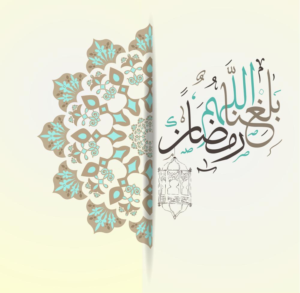 صورجميلة رمضان,خلفيات رمضان كريم,رمزيات رمضان2018,بوستات رمضان 3dlat.com_10_18_cfcb