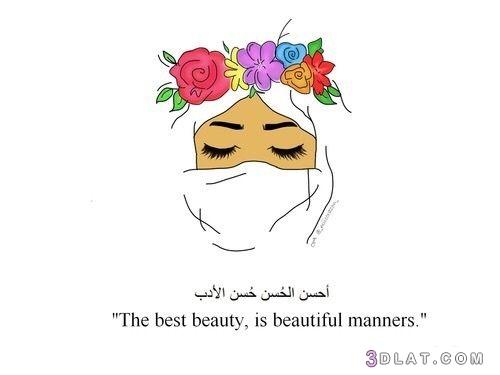 اسلامية القرآن الكريم الأسلام 3dlat.com_10_19_9c69