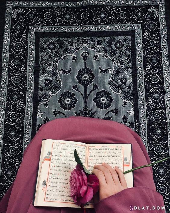اسلامية القرآن الكريم الأسلام 3dlat.com_10_19_aa75