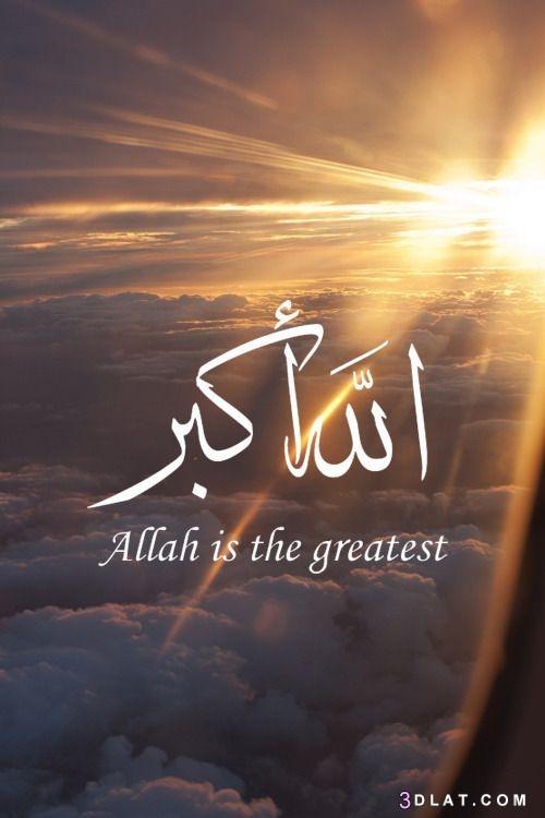 اسلامية القرآن الكريم الأسلام 3dlat.com_10_19_c9d7