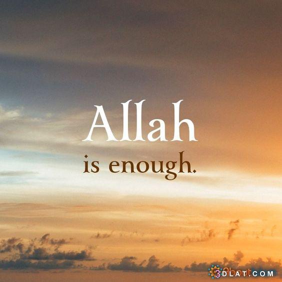 اسلامية القرآن الكريم الأسلام 3dlat.com_10_19_e1b0