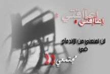 حقوق الاحتياجات الخاصة الإسلام. 3dlat.com_10_19_f0c6