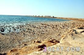أغرب بحيرات العالم معلومات بحيرة ساوة 3dlat.com_11_18_0485