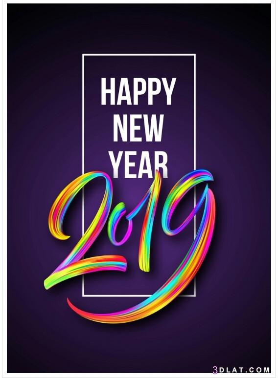 تهنئه 2019، تهنئه بعام جديد سعيد 3dlat.com_11_18_15e9
