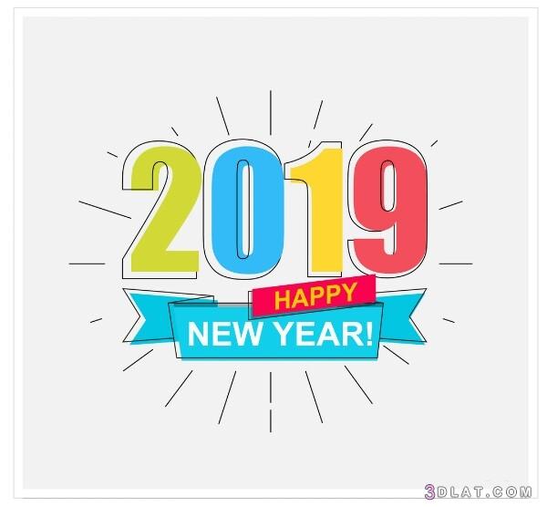 جديد سعيد 2019 ،صور جديد 2019 3dlat.com_11_18_29d8