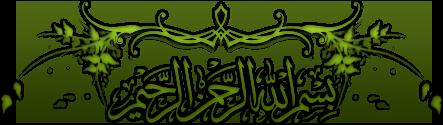 الحج, الشيخ, المنشاوي, تفسير, تيسر, سورة, ما, وتلاوة