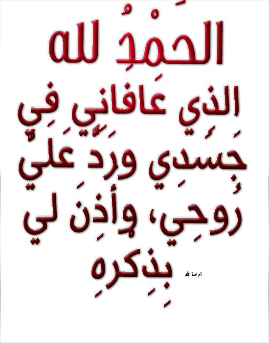 تصميمي مخطوطات دينية رائعة، مخطوطات قرآن 3dlat.com_12_18_2ff0