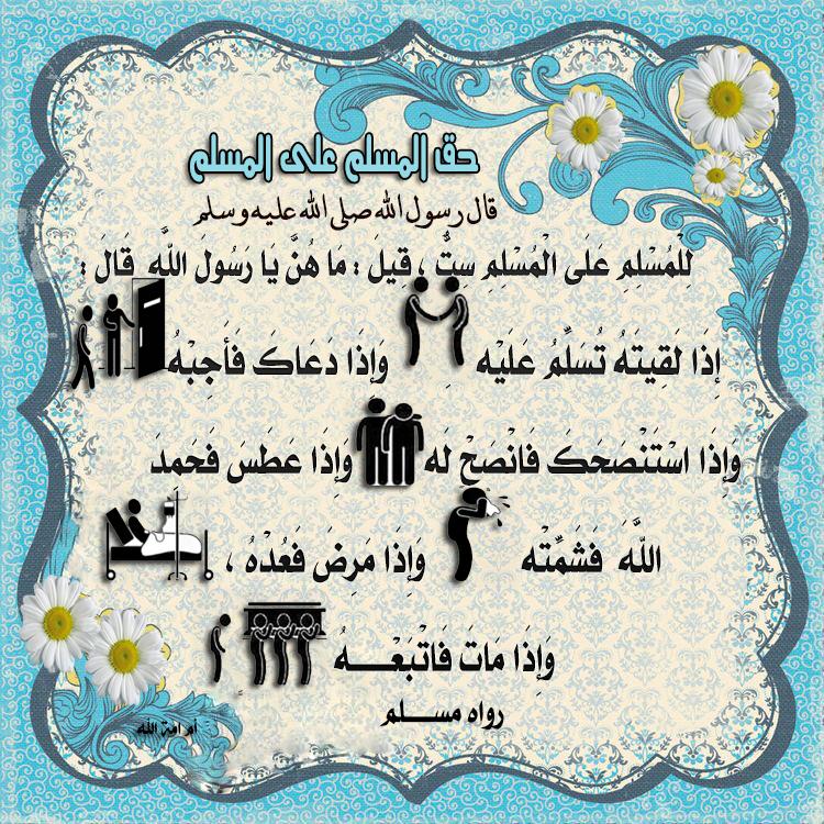 تصميمي صورلأحاديث النبىﷺ تقربك وتعلمك دينك 3dlat.com_12_18_5c4b