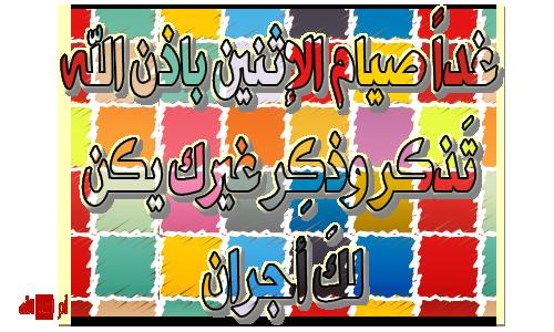 تصميمي مخطوطات دينية رائعة، مخطوطات قرآن 3dlat.com_12_18_61d5