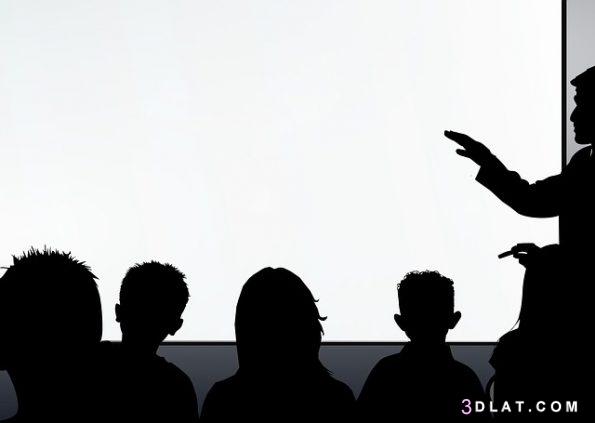 إعاقة اللغة والكلام وعلاجها 3dlat.com_12_18_9fe4