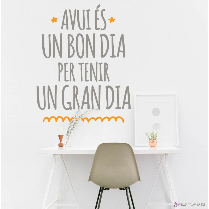 الخير, الصباح, الكتالونية, اليكن, باللغة, باللهجة, تهنئة, صباح, صور