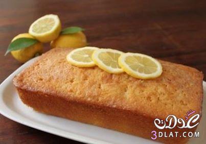 طريقة كيكة الليمون ,طريقة كيكة