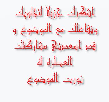 تفسير سورة الاخلاص 3dlat.com_13899136767