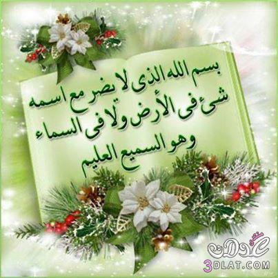 3dlat.com 13899727611 خلفيات اسلامية عن الحج