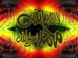 اسلامية للكمبيوتر جميلة للكمبيوتر اسلامية