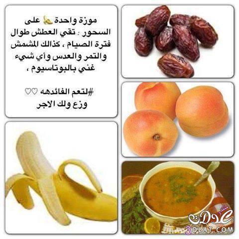 فوائد الخضر والفواكه